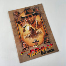 New listing Indiana Jones and the Last Crusade 1989 - Japanese Movie Program - Us Seller