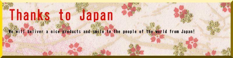 Thanks to Japan