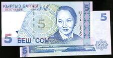KYRGYZSTAN , P13  p 13 , 5 SOM,1997,UNC