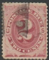 Scott# J2 - 1879 Postage Due Stamps - 2 cents Used Single