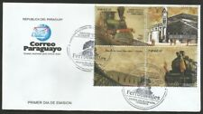 COSTA RICA 2018 RAILWAYS - FRIENDSHIP W/ECUADOR FDC VF