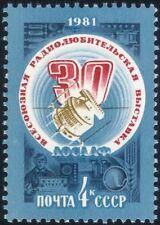 Russia 1981 radio amatoriale/Trasmissione/comunicazioni via satellite/1v (n44662)