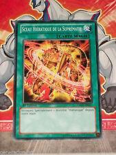 Carte YU GI OH SCEAU HIERATIQUE DE LA SUPREMATIE GAOV-FR057 x 3