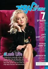 Zara Larsson Israeli Magazine - Lady Gaga,Joe Jonas,Paul Wesley,Melanie Martinez