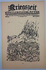 Erich zarraga (1889-1936) - Rast/nocturnas pionera, 1.wk. litografía