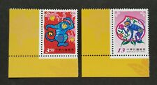 Taiwan 2003 (2004) Zodiac Lunar New Year Monkey Stamps 台湾生肖猴年邮票 (Lot A)