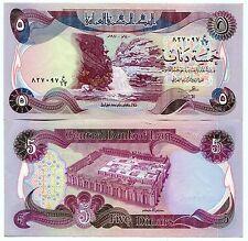 IRAQ 25 DINARS 1978 OLD TYPE P66 aUNC