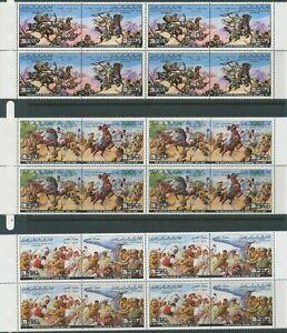 [PG52] Libya 1980 War set very fine MNH stamps in blocs of 4 (see 2 photos)