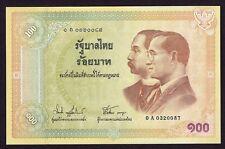 2002 Thailand Commemorative 100 Baht Unc Banknote King Rama IX & V Thai 100th an