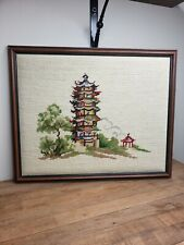 Vintage Needlepoint Completed Professionally Framed Pagoda Asian Wood Frame