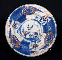 Antique Chinese Porcelain Imari Dinner Plate 18thC