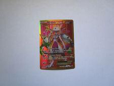 Pokemon card secret rare mewtwo ex fullart red excellent condition 164/162.