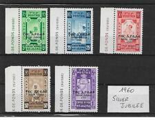 ETIOPIA 1960  SILVER JUBILEE  SERIE NUOVA