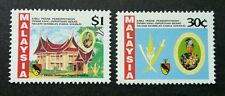 Malaysia Silver Jubilee YDP Negeri Sembilan 1992 Royal King Palace (stamp) MNH
