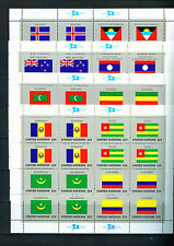 1986 Set of 4 UN Sheets = New York Office = Flag Issues