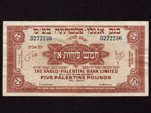 Israel:P-16a,5 Pounds,1948 * Anglo Palestine Bank * VF+ *