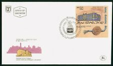 MayfairStamps Israel 1986 Hebrew Union College Tabs First Day Cover wwr14727