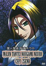 DVD Majin Tantei Nogami Neuro Chapter 1-25end aka Neuro: Supernatural Detective