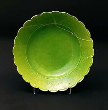 CHINESE PORCELAIN GREEN INCISED DRAGONS DISH / BOWL SIGNED RESTORED