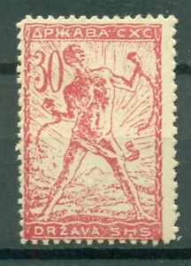 """SHS - Slovenia - Chainbreakers 1919 ☀ 30v pink red  on """"H"""" / """" D """" paper ☀ MH*"""