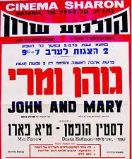 """1970 Israel FILM POSTER Movie """"JOHN And MARY"""" Dustin HOFFMAN Mia FARROW Hebrew"""