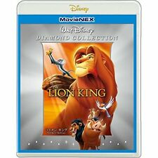 New The Lion King Diamond Collection Blu-ray DVD MovieNEX Region A from japan