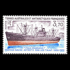 "TAAF 1993 - Chartering of the ""Italo Marsano"" (Freighter) Ships - Sc 191 MNH"
