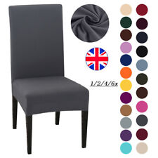 UK Universal Dining Chair Covers Removable Slipcovers Wedding Banquet Decor 1-6x
