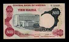 NIGERIA  10 NAIRA ND ( 1973-78 ) PICK # 17b VF BANKNOTE.