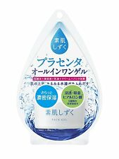 Asahi R&D Suhada Shizuku Pack Gel All-in-One Beauty 120g Authentic Made in Japan