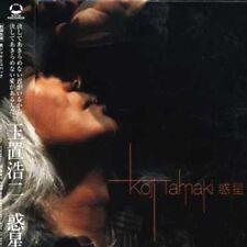 Koji Tamaki - Wakusei? [New CD]
