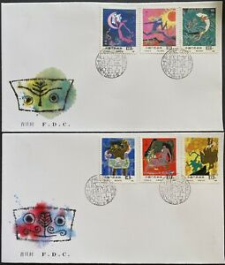 China Official FDC -  T120 1987 Ancient Fairy Tales FDCs 古代神话首日封