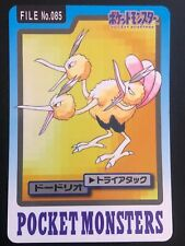 JAPANESE POKEMON CARD CARDDASS - DODRIO No.085 1997 POCKET MONSTERS - EXC