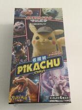 Display Cartes Pokemon détective Pikachu Japonaise smp2 Neuf scellé Booster Box