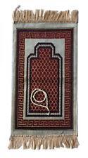 New Children's Islamic Prayer Mat Rug + Worry Beads Hajj Mecca Quality Turkish