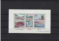 malagasy 1962 philatelic exposition mounted mint  stamp sheet ref r11677