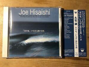SCENE AT THE SEA (Joe Hisaishi) OOP 2001 Japanese Score Soundtrack CD NM + OBI
