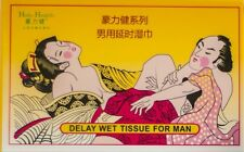 Holy Health Power Man Delay Wet Tissue For Man 8 Sheets/Box