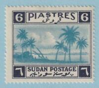 SUDAN 75  MINT HINGED OG * NO FAULTS VERY FINE !