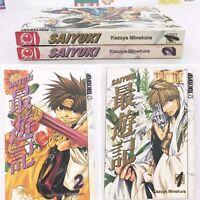 Saiyuki Volumes 1 & 2 Tokyopop Kazuha Minekura English Manga Age 16+
