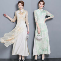 Women's Ladies Retro Formal Cheongsam Wedding Party Prom Cocktail Maxi Dress