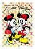 KOBALT - Mickey & Minnie in Paris (Yellow) - NO BANKSY/OBEY/ POP ART /Street Art