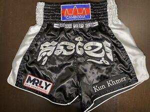KUN KHMER KICK BOXING CAMBODIA MMA Shorts RARE
