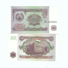 Tajikstan 20ruble  Banknote UNC  1994