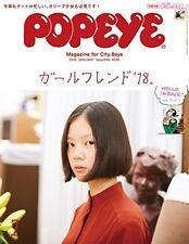 Popeye Japan Magazine January 2018 Tokyo Life Style Fashion Girlfriend '18 Olive