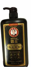 1pc x BAWANG Bawang Hair Blackening & Strengthening Shampoo (1 litre) NEW!!!!!!!