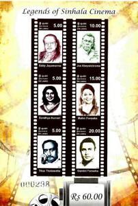 Sri Lanka 2012 Legends of Sinhala Cinema Movies Film Imperforated Minisheet MNH