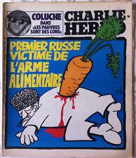 Charlie hebdo n°479 du 16/01/1980  Coluche/ Victime Russe/ Procès Dalida