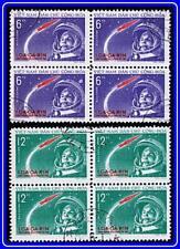 VIETNAM 1961 GAGARIN = FIRST in SPACE = cto BLOCK of 4