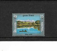 1970 Nepal - Lake Phewa - Single Stamp - Unmounted Mint.